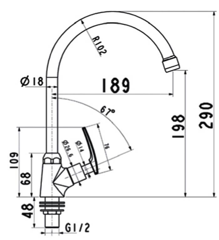 Bản vẽ kỹ thuật Vòi rửa bát nước lạnh American Standard A-7054J