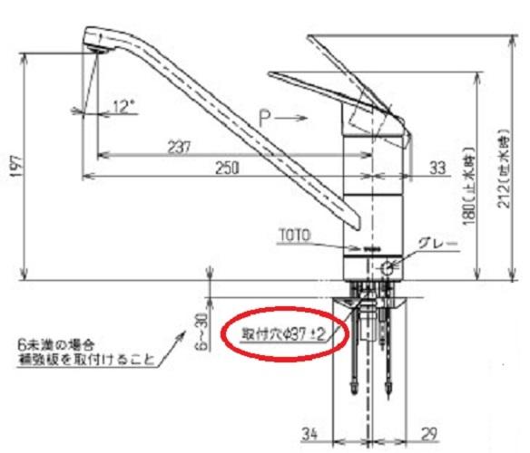 Bản vẽ kỹ thuật vòi rửa bát TOTO TKGG31E