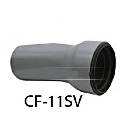 Bộ Ống Xả Bồn Cầu Chữ P Inax CF-11SV