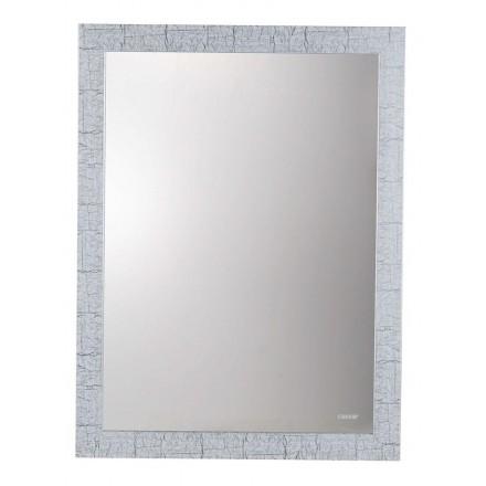 Gương Soi CAESAR M936 600x800