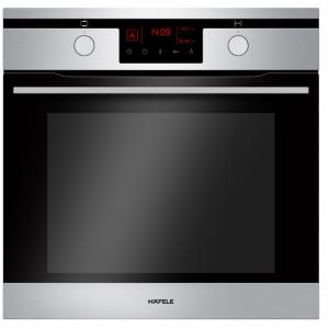 Lò nướng Hafele HO-KT60J 535.62.511